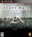 【中古】PS3ソフト HEAVY RAIN -心の軋むとき-