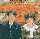 【中古】邦楽CD ZABADAK / WELCOME TO ZABADAK