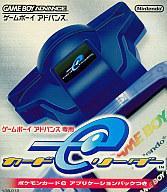 【中古】ゲームボーイアドバンス カードeリーダー ポケモンカードe10枚同梱【マラソンsep12_...