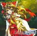 【中古】同人音楽CDソフト Fantaisie Orientale/As/Hi【10P04jun10】【お買い物マラソン06mor...
