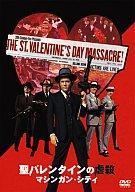 【中古】洋画DVD 聖バレンタインの虐殺 マシンガン・シティ【10P04feb11】【画】