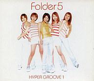 【中古】邦楽CD Folder5 / HYPER GROOVE 1【10P24Jun11】【画】