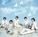 カラオケで人気のラブソング名曲 「嵐」の「One Love」を収録したCDのジャケット写真。