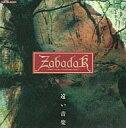 【中古】邦楽CD ZABADAK / 遠い音楽