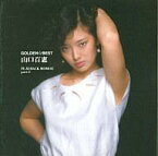 【中古】邦楽CD 山口百恵 / GOLDEN☆BEST PLAYBACK MOMOE part2