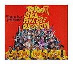 【中古】邦楽CD 東京スカパラダイスオーケストラ / WORLD SKA SYMPHONY[DVD付初回限定盤]