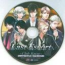 中古アニメ系CD ラストエスコト Club Katze オリジナルシチュエションボイスCD