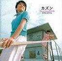 【b0426】【中古】邦楽CD カズン / ラブ&スマイル【10P20Apr12】【画】