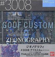 コレクション, フィギュア 1071101:59 MS-07B-3 () GUNDAM FIX FIGURATION ZEONOGRAPHY 3008