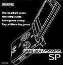 【中古】GBAハード ゲームボーイアドバンスSP本体 オニキスブラック