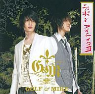 【中古】邦楽CD GOLF&MIKE/ニッポンアイニイクヨ【楽フェス_ポイント10倍】【画】
