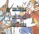 【中古】アニメ系CD FINAL FANTASY IV.V.VI OST Finest BOX
