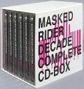 【送料無料】【smtb-u】【中古】アニメ系CD 仮面ライダーディケイド COMPLETE CD-BOX【10P13Jun...