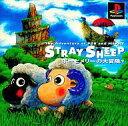 【中古】PSソフト ストレイシープ -ポーとメリーの大冒険-(DVD特典版)