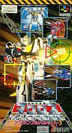 [上一页]超级游戏软超级三维要塞争夺瓦尔基 [02P06Aug16] [图片]