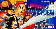 [Pre] Super Famicom soft the firemen [02P23Apr16] [Picture]