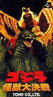 [上一页] superfamicomsoftgodzilla 怪物战斗 [02P06Aug16] [图片]