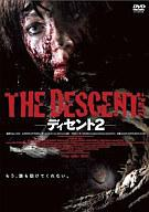 【中古】洋画DVD ディセント2【10P25May12】【画】