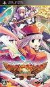【中古】PSPソフト ユーディーのアトリエ 〜グラムナートの錬金術士〜...