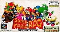 スーパーファミコン, ソフト  RPG