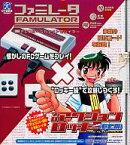 【中古】ファミコンハード ファミレータ+FC用 プロアクションロッキー スペシャル