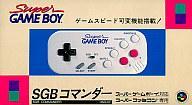 [Pre] Super Famicom hard SGB Commander [02P23Apr16] [Picture]