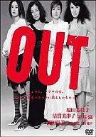 【中古】邦画DVD OUT【10P4Jul12】【画】