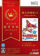 Wii, ソフト Wii 16