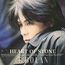 【中古】邦楽CD T-BOLAN / HEART OF STONE【10P14Sep12】【画】