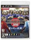 【送料無料 新品】PS3ソフト ワールドサッカーウイニングイレブン2010 蒼き侍の挑戦