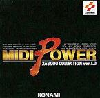【中古】アニメ系CD MIDI POWER X68000COLECTION VER.1.0