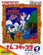 【中古】GBソフト ナムコギャラリー Vol.1
