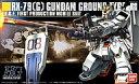 【中古】プラモデル 1/144 HGUC RX-79[G] 陸戦型ガンダム「機動戦士ガンダム 第08MS小隊」