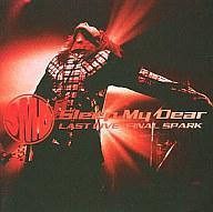 邦楽, その他 CD Sleep My Dear LAST LIVE FINAL SPARK()