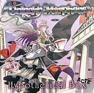 CD, その他 CD Hypothetical BOX ACT2 Unlucky Morpheus