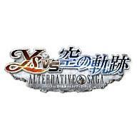【中古】PSPソフトイースVS空の軌跡[限定版]