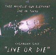 "【中古】邦楽CD Thee michelle gun elephant / CASANOVA SAID ""LIVE OR DIE""[初回限定盤]"