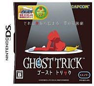 用任天堂 DS 软件 GHOSTTRICK (鬼把戏) [02P06Aug16] [图片]