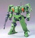 【新品】プラモデル プラモデル HG ティエレン(地上型) 「機動戦士ガンダムOO」