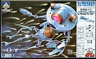 【新品】プラモデル ◆1/600 重機動メカ ギラン・ドウ (バッフ・クラン 宇宙軍制式) 「伝説巨...
