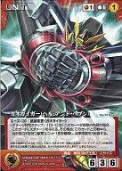 トレーディングカード・テレカ, トレーディングカードゲーム  U-034 R ()