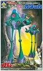 【エントリーでポイント10倍!(6月11日01:59まで!)】【中古】プラモデル ◆1/30 バッフ・クラン宇宙軍制式 カララアジバ専用 ガタッカ「伝説巨神イデオン」