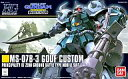 【中古】プラモデル 1/144 HGUC グフカスタム 「機動戦士ガンダム 第08MS小隊」