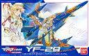 【新品】プラモデル 1/100 YF-29 シェリルデカールVer.「マクロスF(フロンティア)」