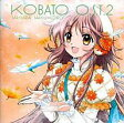 【中古】アニメ系CD 「こばと。」O.S.T.2『桜咲くころ』