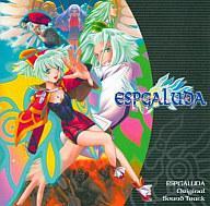 アニメ, その他 CD ESPGALUDA