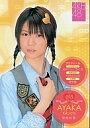 【中古】アイドル(AKB48・SKE48)/もえじゃん!×AKB48 リバーシブルトレーディングカード AYAKA Kikuchi(菊地彩香)/衣装(青)/もえじゃん!×AKB48 リバーシブルトレーディングカード