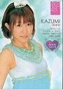 【エントリーでポイント10倍!(9月26日01:59まで!)】【中古】アイドル(AKB48・SKE48)/もえじゃん!×AKB48 リバーシブルトレーディングカード KAZUMI Urano(浦野一美)/緑/もえじゃん!×AKB48 リバーシブルトレーディングカード