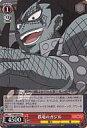 【中古】ヴァイスシュヴァルツ/R/キャラ/赤/ブースターパックFAIRY TAIL FT/S09-055 : 鉄竜のガジル【10P15Mar11】【画】