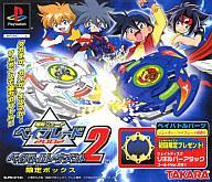 プレイステーション, ソフト PS 2002 2